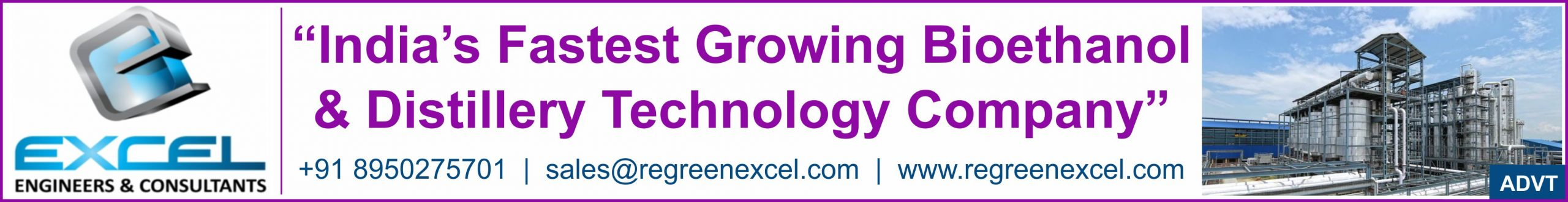 Excel ad banner 2 scaled 1