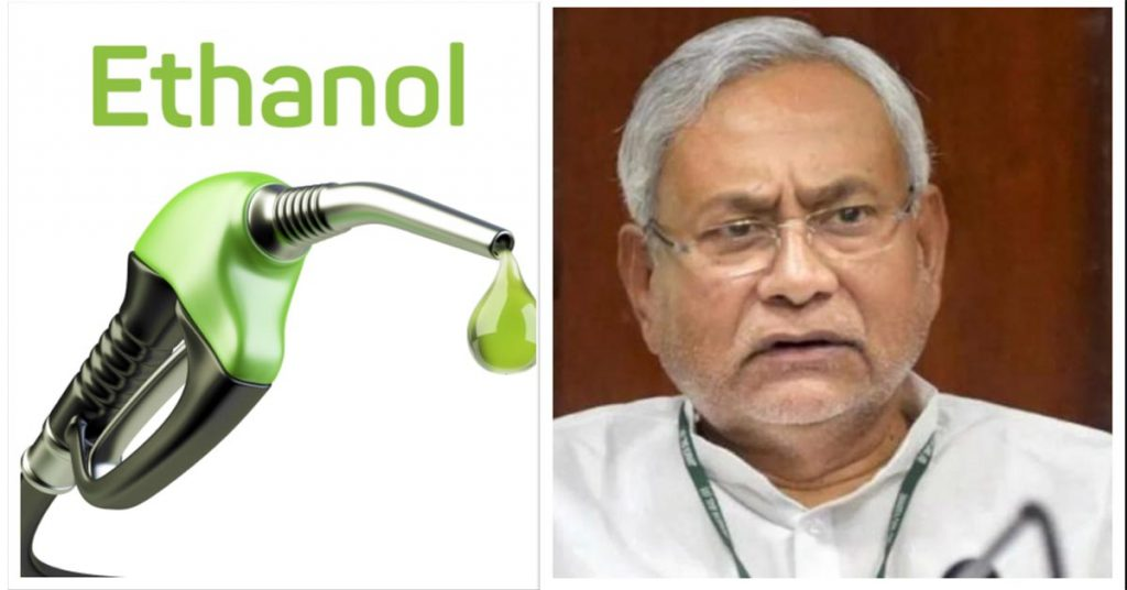 Bihar to Unveil Ethanol Production Incentive Policy Soon to Woo Big Investors