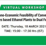 STAI TO CONDUCT VIRTUAL WORKSHOP ON 18TH MAR 2021